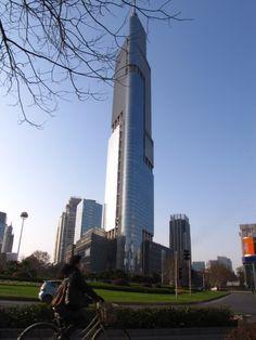 Zifeng Tower - Nanjing, China - 450 metros de altura