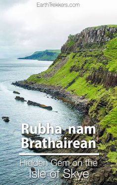 Rubha nam Brathairean: put this on your Isle of Skye bucket list!! Beautiful views that very few know about it. This post is filled with stunning photos.