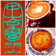 """Discovered by Lisa H, """"Here is the Magic coffee and the Kouign Amman pastry, which is a best seller of TBB. The Magic coffee is a cross between a latte and macchiato, with (I think) 2 shots of espresso, fragrant but not too acidic (for me at least). The Kouign Amman pastry (pronounced as """"Quinn Ah-mahn"""") is addictively simple, with a flaky but soft texture, its taste a harmonious complement of salty butteriness and sweetness."""" at Tiong Bahru Bakery @ Raffles City, Singapore"""