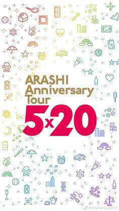 嵐 5×20 Music Covers, 20th Anniversary, Tours, Journal, Yahoo, Chibi, Wallpaper, Concert, Sad