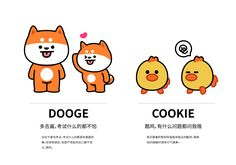 Characters Redesign for CheesePie/Baicizhan Outline Illustration, Kawaii Illustration, Animal Outline, Japan Logo, Isometric Design, Mascot Design, Cute Animal Drawings, Graphic Design Posters, Cute Characters