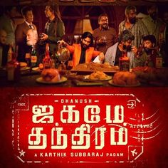 Rakita Rakita Rakita BGM Tamil Ringtones, Movie Ringtones, Ringtone Download, Music Download, Popular Ringtones, Theme Background, All Movies, Mobile Phones, Teaser