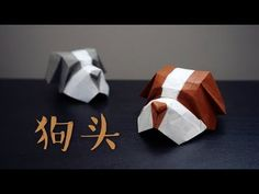 How to make a dog ☃ symbol 2018 year. A funny puppy of paper ☃ origami tutorial DIY own hands Origami Ball, Origami Fish, 3d Origami, Origami Hearts, Origami Boxes, Dollar Origami, Dinosaur Origami, Origami Dragon, Origami Owl Keychain