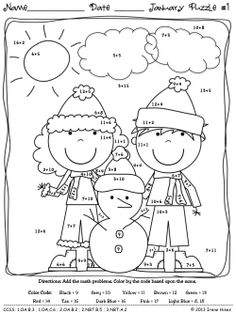 Winter Wonder Math ~ January Math Printables Color By The Code: To Practice Basic Addition and Subtraction Math Facts Maths Puzzles, Math Worksheets, Math Activities, Camping Activities, 1st Grade Math, Kindergarten Math, Teaching Math, Math Addition, Addition And Subtraction
