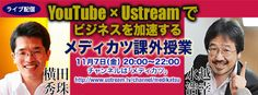 http://ameblo.jp/hanjo-mail/entry-11947478372.html