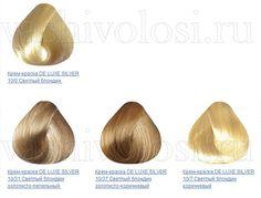 Картинки по запросу эстель блондин для седины