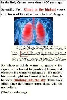 Miracles of the Holy Quran. Islam And Science, Science Facts, Life Science, Beautiful Quran Quotes, Quran Quotes Inspirational, Muslim Quotes, Islamic Quotes, Miracles Of Islam, Islamic Miracles
