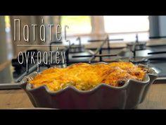 """Πατάτες ογκρατέν, Θέλοντας να τις κάνω """"δίχως ενοχές"""" αντικατέστησα την κρέμα γάλακτος με ένα υπέροχο μείγμα από γιαούρτι. Δοκίμασε τες. Greek Recipes, Macaroni And Cheese, Recipies, Muffin, Potatoes, Meat, Breakfast, Ethnic Recipes, Casseroles"""