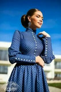African fashion is available in a wide range of style and design. Whether it is men African fashion or women African fashion, you will notice. African Print Dresses, African Print Fashion, African Fashion Dresses, African Dress, Fashion Outfits, Fashion Ideas, Fashion Fashion, South African Fashion, African Outfits