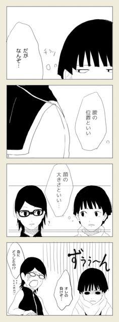 Tweet yêu thích của まめこ (@mmk_ha11) | Twitter