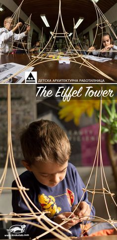 The Eiffel Tower or a trip to Paris :)