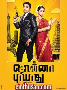 Sonna Puriyathu Tamil Movie Online - Shiva and Vasundhara Kashyap. Directed by Krishnan Jayaraj. Music by Yathish Mahadev. 2013[U]
