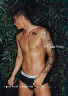 James-Rodriguez-2016-Calvin-Klein-Campaign-Shirtless