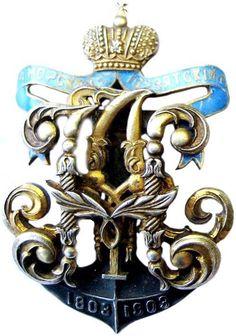 24 октября 1910 года был утвержден знак 102-го пехотного Вятского полка.