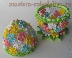 quilled egg.and tutorial