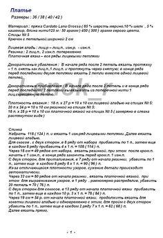0_71e0f_a4e7ad42_orig (650×950)
