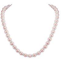 Top 100 Valentines Day Gifts pink pearls uGiftIdeas.com  #valentinesgifts #uniquegifts #lovegifts