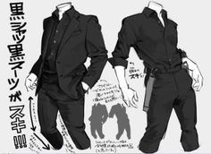 57 Super Ideas for fashion drawing shirt Suit Drawing, Male Drawing, Pants Drawing, Drawing Drawing, Kleidung Design, Clothing Sketches, Poses References, Drawing Reference Poses, Male Pose Reference