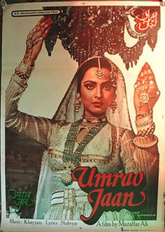 India Bollywood 1981 Umrao Jaan x Poster Rekha Naseeruddin Shah Vintage Bollywood, Old Bollywood Movies, Bollywood Posters, Bollywood Cinema, Bollywood Party, Bollywood Fashion, Movie Posters For Sale, Cinema Posters, Vintage Movies
