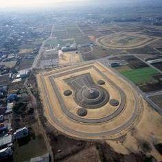 八幡塚古墳 高崎 Ancient Tomb, Ancient Aliens, Ancient Art, Ancient Egypt, Yayoi Period, Star Fort, Mound Builders, Archaeological Finds, Walled City