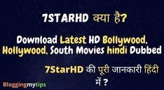7starHD-kya-hai Free Movie Downloads, Hd Movies Download, Hindi Movies, Telugu Movies, Pirate Movies, Movie Website, Romance And Love, Thriller, Comedy