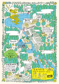 「Hanatorimura」MAP Atelier Theme, Life Map, Map Design, City Maps, Art Graphique, Travel Maps, Japanese Design, Illustrations And Posters, Cute Illustration