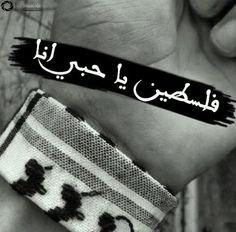 عشقييي