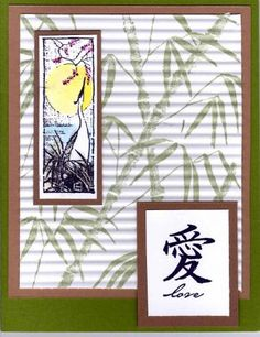 handmade card ... Lovely Crane by peanutsmom ... luv the criping used on the bamboos stamped background ...