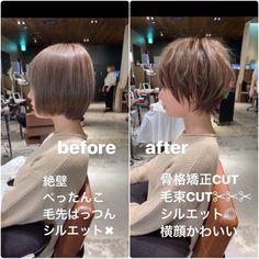 Pin on ショート Pin on ショート Chic Short Hair, Short Grey Hair, Short Hair With Layers, Short Hair Cuts, Short Hair Styles, Japanese Short Hair, Japanese Haircut, Japanese Hairstyle, Choppy Haircuts