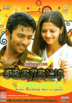 Sakkarakatti Tamil Movie Online - Shanthnoo Bhagyaraj, Lokesh, Ishita Sharma and Vedika. Directed by Kala Prabhu. Music by A. R. Rahman. 2008 [U] ENGLISH SUBTITLED