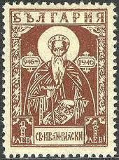 Saint John of Rila, the Patron Saint of Bulgaria and the Patron Saint of Pies and Pie Makers