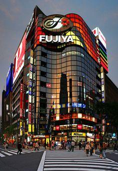 Nightlife in Tokyo, Japan by tokyoform