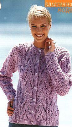 Ladies Cardigan Knitting Patterns, Knit Cardigan Pattern, Knit Patterns, Knit Baby Dress, Knit Fashion, Happy Girls, Cardigans For Women, Baby Knitting, Knitwear