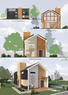 Индивидуальный жилой дом. Примеры подачи 2015г. | Drawings & models | Pinterest | Architektura