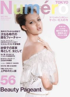 ... cover shoot of the fashion magazine Numero Tokyo for the May 2012