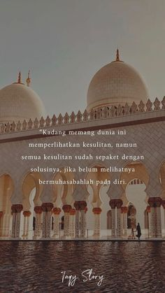 Quotes Rindu, Story Quotes, Monday Quotes, Quran Quotes, Qoutes, Islamic Love Quotes, Islamic Inspirational Quotes, Muslim Quotes, Religion Quotes