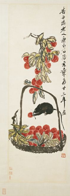 齊白石 - 荔枝                                       Qi Baishi (1864-1957) was an influential Chinese painter.