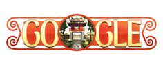 Vietnam National Day 2017  Date: September 2 2017  Every year on September 2 the typical bustle and chaos of Vietnams major cities double as families and friends gather for National Day. On this day citizens celebrate with parades marches speeches street parties performances and fireworks.    The celebration continues with todays Doodle which features the Temple of Literature  home to the countrys first university  as a tribute to education and the integral role it plays in the Vietnamese…