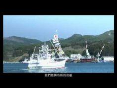 東日本大震災支援。謝謝台湾!感謝台湾CMフルバージョン