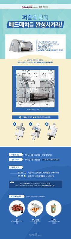 AJ렌터스 공식블로그 퍼즐 맞추기 EVENT (출처 : AJ렌터스.. | http://blog.naver.com/ajrentus/220793698156 블로그) http://naver.me/x9o1sf70