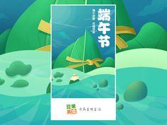 端午节 designed by Hi nigo. 2d Design, Graphic Design, Dumpling Festival, Chinese Festival, Dragon Boat Festival, Saint Charles, Cute Characters, San Luis Obispo, Show And Tell