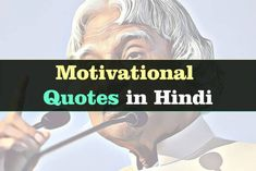 motivational quotes in hindi, best motivational quotes in hindi, motivational quotes for students in hindi that will help you to move forward in your life. Motivational Quotes For Success Career, Positive Quotes For Life Motivation, Motivational Thoughts In Hindi, Motivational Picture Quotes, Motivational Shayari, Inspirational Quotes, Buddha Quotes Life, Life Quotes, Hindi Quotes Images