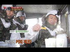 진짜 사나이 - GOP 경로당에서 즐기는! 귀염둥이 막내(?) '서노인표' 커피~, #11 EP37 20131222