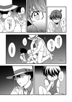 Conan, Amuro Tooru, Kudo Shinichi, Magic Kaito, Tom Petty, Case Closed, Sherlock, Childhood, Fan Art
