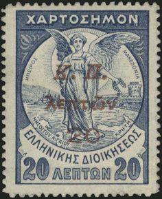 """Public Auction 609 General Stamp Sale 31-Mar-2018 14:00 Lot 00763   (*) 1917 """"ΚΠ"""" surcharges on """"ΕΛΛΗΝΙΚΗ ΔΙΟΙΟΚΗΣΙΣ"""" revenues, 20l/20l. red-brown 3-line surcharge, mng. Extremely few unused known. ONE OF THE MOST RARE GREEK STAMP. RRRR. (Hellas C25)."""