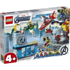 Captain Marvel, Lego Marvel's Avengers, Loki Marvel, Lego 4, Hulk, Thor, Lego Ironman, Boutique Lego, Figurine Lego