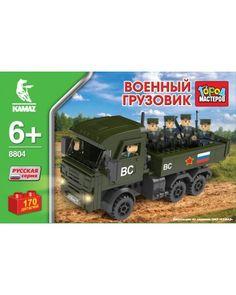 Город мастеров Военный грузовик Камаз