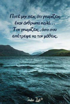 Atlas Of Style Collective L Love You, Told You So, Meaningful Life, Greek Quotes, Career Advice, Self Improvement, Picture Video, Travel Inspiration, Have Fun