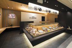 「和菓子 店舗」の画像検索結果