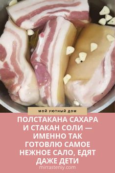 Easy Dinner Recipes, New Recipes, Pastry Recipes, Cooking Recipes, My Favorite Food, Favorite Recipes, Russian Recipes, Food Photo, Gastronomia